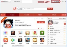How to Install Paid iOS Apps for Free on Your iPhone | Technology | Scoop.it