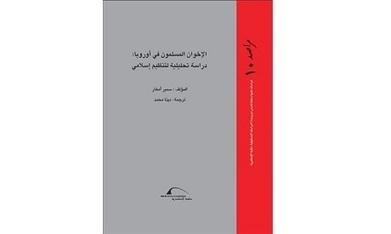 Book review: The Muslim Brotherhood in Europe   Égypt-actus   Scoop.it