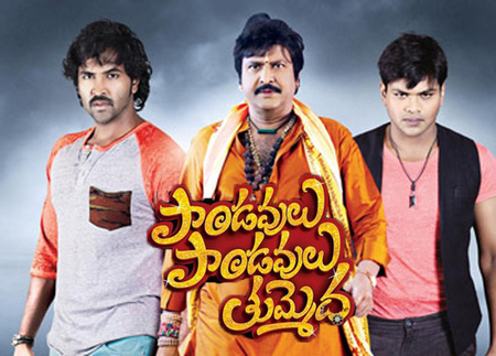 Pandavulu Pandavulu Thummeda Movie Review(coming soon), Rating, Cast and Crew, News @ iluvcinema.in | Upcoming movies | Scoop.it