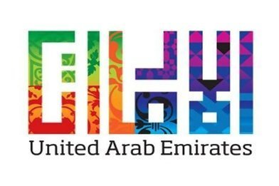 Branding a nation: the tricky task of finding the right logo for the UAE - The National | timms brand design | Scoop.it