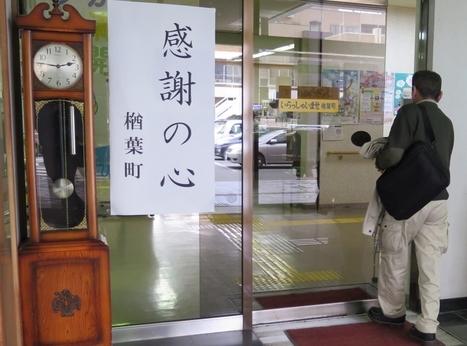 Fukushima, l'interminable démantèlement | Pérégrination | Scoop.it