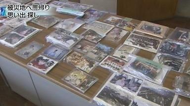 [Eng] Des objets perdus présentés dans la ville d'Ishinomaki, touchée par le tsunami | NHK English | Japon : séisme, tsunami & conséquences | Scoop.it