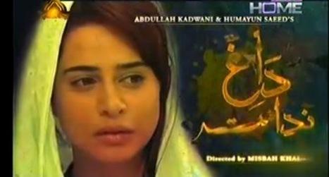 Daag-e-Nadamat Episode 15 | Pakistani Urdu Online Dramas | Scoop.it