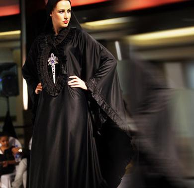 Women Abayas   Men Jubbahs   Islamic Designer Clothes   Pashmina Shawls   WearClothing   Scoop.it
