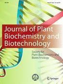 Purification of a Protease Inhibitor from Hevea brasiliensis cell suspension and it's effect on the growth of Phytophthora palmivora - Online First - Springer | Hevea brasiliensis | Scoop.it