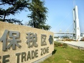 Today's @Transportintell's APAC brief: How will the Shanghai FTZ benefit e-commerce? | Ecommerce logistics and start-ups | Scoop.it