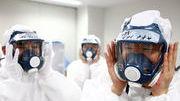 Fukushima pourrait faire 1300 morts | # Uzac chien  indigné | Scoop.it