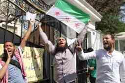 Salafis protest Shi'a 'invasion' | Égypt-actus | Scoop.it