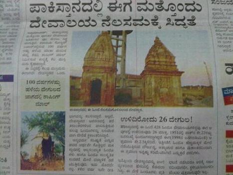 Twitter / KiranKS: Pakistan had 428 Hindu temples ...   temples   Scoop.it