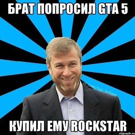 GTA V 5 PC ПК | Battlefield 1 Купить | Scoop.it