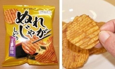 New wet potato chips sold in Japan | Innovation Food | Scoop.it