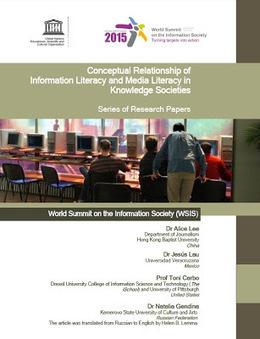 Competencias Informáticas e Informacionales/Col.: Libro ... | ALFIN Iberoamérica | Scoop.it