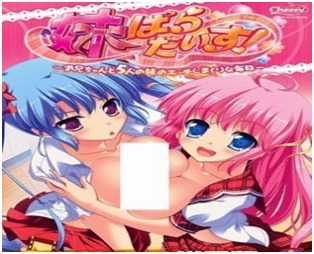 IMOUTO PARADISE! +18 Full English PC Game – Free Download PC and Android Games | Review Game | Scoop.it