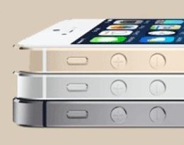 $124.99 iPhone 5s is Black Friday Deal on Best Buy - I4U News | iphone | Scoop.it