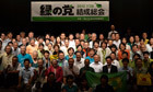 Anti-nuclear campaigners launch Japan's first green party - The Guardian | Human Rights and international - Droits de l'homme et international | Scoop.it