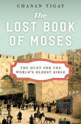 Intrigue aplenty in SFSU prof's new book about infamous biblical 'forgery' | j. the Jewish news weekly of Northern California | Jewish Education Around the World | Scoop.it