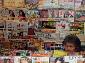 Dans la presse chinoise, la grogne monte contre la censure | Chine : la presse peut-elle s'émanciper du pouvoir politique ? | Scoop.it