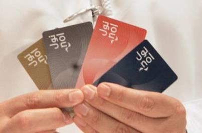 Pay Dubai taxi fare via Nol, credit cards, phone | [vtecl] La technologie NFC | Scoop.it