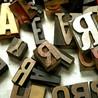 Glossaries