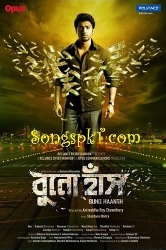 Buno Haansh (2014) Kolkata Bengali Movie Full Mp3 Songs Download | SongspkT.com | SongspkT.com -Download all kind of Mp3,Video Songs Free | Scoop.it