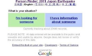 Google récompensé pour son aide lors du tsunami japonais | Japan Tsunami | Scoop.it