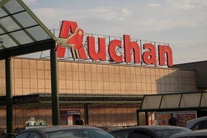 Auchan se lance dans le « commerce collaboratif » | FCBA_Innovation et technologie | Scoop.it