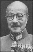 Hideki Tojo : Biography   Hideki Tojo   Scoop.it