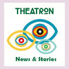 Theatron Partner News