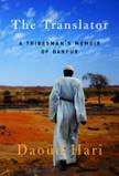 The Translator   The Translator: Darfur War   Scoop.it