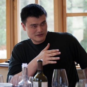 Robert Parker calls Yao Ming's 2010 Cabernet 'brilliant' | Autour du vin | Scoop.it
