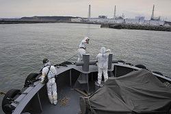 Greenpeace : du césium radioactif en quantité excessive dans les poissons de Fukushima | The Mainichi Daily News | Japon : séisme, tsunami & conséquences | Scoop.it