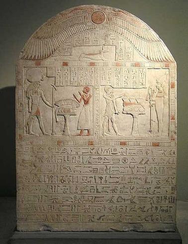 Elba -Centro de Estudios Artísticos.   CURSO:   PALABRAS PARA CREAR UN MUNDO : Introducción a la lengua y a la escritura egipcia antigua. | Centro de Estudios Artísticos Elba | Scoop.it