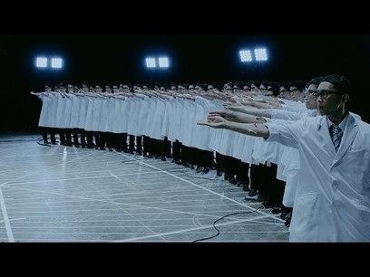 Emile Duport : L'étrange orchestre imaginé par Shuchu Regain ,... | Branded entertainment | Scoop.it
