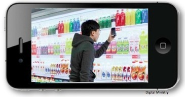 How Augmented Reality Can Generate Mobile Commerce | New Digital Media | Scoop.it