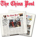 Gartner releases rankings of 2014 Supply Chain Top 25 - China Post | Collaborative Logistics | Scoop.it