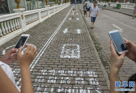 La Chine instaure un trottoir dédié aux geeks | Headlines from Nath | Scoop.it