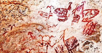 The Archaeology News Network: Prehistoric rock art on mount Latmos 'erased' | Histoire et Archéologie | Scoop.it