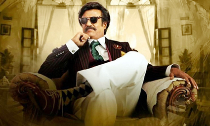 Lingaa Movie Review | Andhra Wishesh | Scoop.it