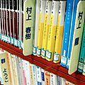 Le succès des bibliothèques japonaises - Biblioworld | Outils et  innovations pour mieux trouver, gérer et diffuser l'information | Scoop.it