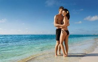 Celebrate V-Day in Cancun, The Sexiest City Of Mexico | Real estate | Scoop.it