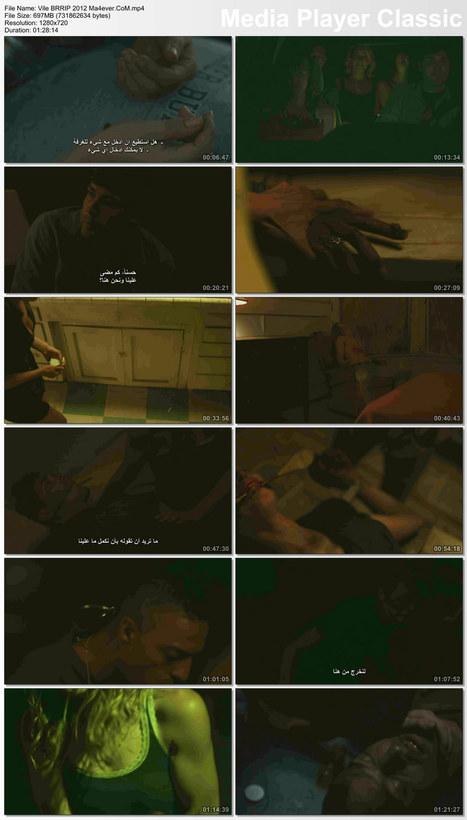 تحميل ومشاهدة فيلم الرعب Vile 2012 BRRIP 720p نسخة اصلية من غير حقوق وعلى اكثر من سيرفر | منتديات مافوريفر - مشاهدة أفلام هندى اون لاين | Scoop.it