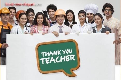 Happy Teacher's Day SMS 140 Words in Hindi   Hindi SMS Shayari   Scoop.it