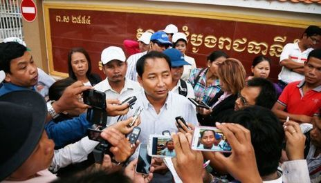 Labour leaders decry bail payment and nine arrests | South-East Asia Today | Scoop.it