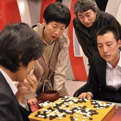 Commentary: Gu Li vs Lee Sedol 3rd BC Card Cup Game 4   Go Board Game   Scoop.it