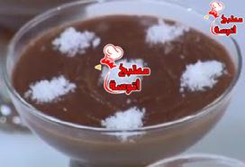 وصفة مهلبية بالشيكولاتة. من برنامج على قد الايد لـ الشيف نجلاء الشرشابي ( حلقات رمضان 2015) ~ مطبخ أتوسه على قد الايد | مطبخ أتوسه | Scoop.it