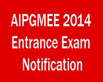 AIPGMEE 2015 Entrance Exam Notification | Entrance Exam | Scoop.it