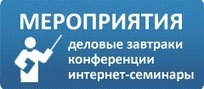 Рекомендации по составлению рабочей программы учебного курса | Портал для специалистов школ, общеобразовательных учреждений | Химия | Scoop.it