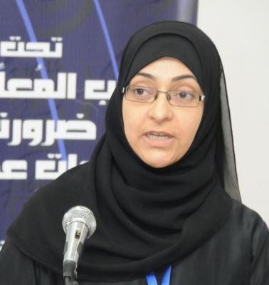 Bahrain: Jalila Al Salman and Rula Al Saffar go on hunger strike in protest at ongoing torture and ill treatment in custody | Front Line | Human Rights and the Will to be free | Scoop.it
