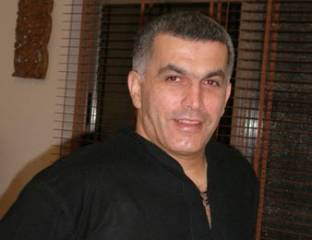 Bahrain Arrests Human Rights Activist Nabeel Rajab | Human Rights and the Will to be free | Scoop.it