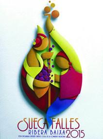Sant Joan acoge una conferencia sobre consideraciones éticas y legales del ébola :: elperiodic.com | TICs. En Salud y Alternativas Médicas Innovadoras | Scoop.it